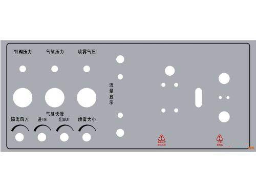 电气控制面板-厦门精雕标牌厂
